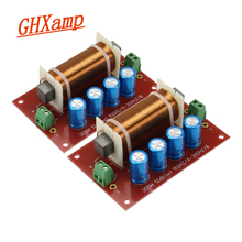 """GHXAMP 200W Altoparlante Subwoofer Crossover Audio 1 WAY Filtro Divisore di Frequenza Bass Per 10 """"pollici Subwoofer Altoparlante 2PCS"""