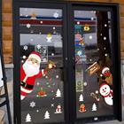 Christmas Santa Snow...