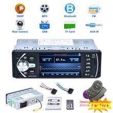 Новинка 2020, автомобильный MP5 плеер с ЖК-дисплеем 4,1 дюйма с поддержкой Bluetooth, MP3, карт, радио, U-дисковый плеер с поддержкой реверсивного изобра...