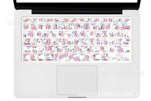 Exclusive First Apple MacBook 13/15/17 New Style Small Flower Keyboard Membrane Apple Keyboard Membrane Color