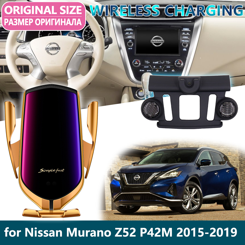 Car Mobile Phone Holder For Nissan Murano Z52 P42M Hybrid 2015~2019 Gravity Wireless Charging Telephone Bracket Car Accessories