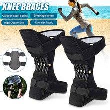 Легированная поддержка наколенников защита суставов прочный силиконовый мягкий эластичный фитнес-усилитель