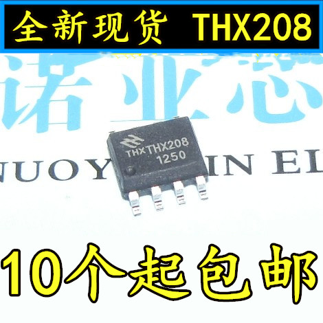 10pcs/lot New Stock LCD Control Chip THX208 Patch SOP