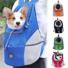 Cão mochila filhote de cachorro cães portador saco durável acolchoado ombro pet cat carrier ao ar livre portátil embalagem transportando suprimentos para animais de estimação