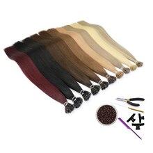 MRSHAIR нано кольцо для наращивания волос, инструменты для наращивания волос Remy, 200 шт., 12-16 дюймов