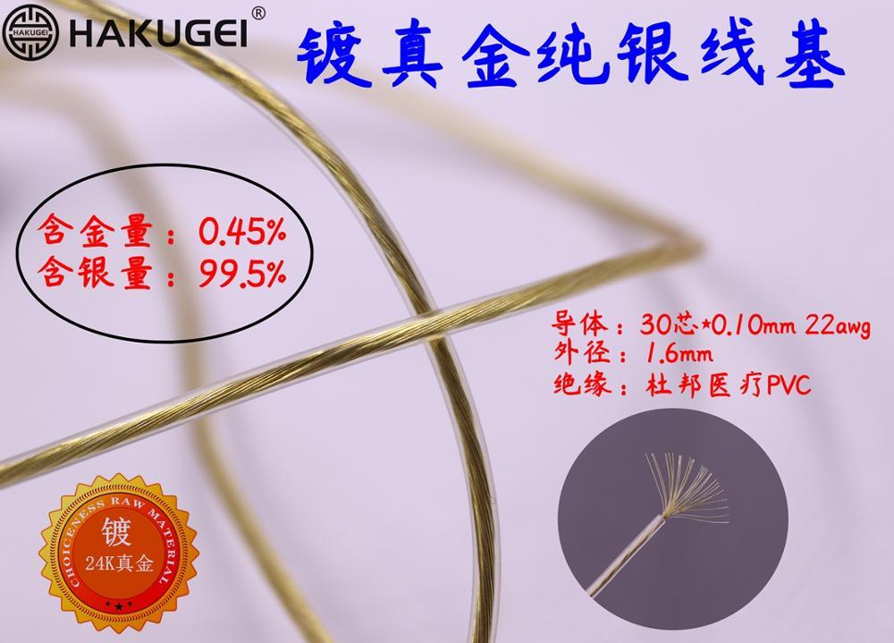 24k véritable plaqué or en argent sterling écouteur ligne base 30 core * 0.10*1.6mm fièvre écouteur ligne de mise à niveau 1 mètre