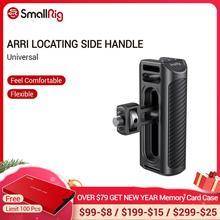 SmallRig MANGO lateral de aluminio para jaula de cámara, con orificio de localización en el lateral, 2426