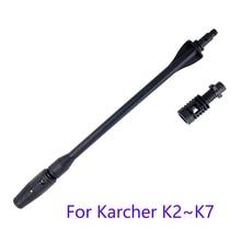Karcher فوهة غسيل السيارات ، K2 ، K3 ، K4 ، K5 ، K6 ، K7 ، مسدس رش عالي الضغط