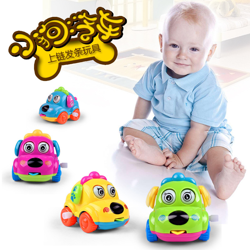 Creative CHILDREN'S Cartoon Animal Spring Small Toy Winding Puppy Automobile Chain Toy Stall