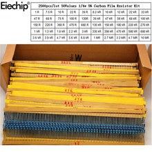 2500 шт 1/4 Вт резисторы набор в ассортименте 025 сопротивления