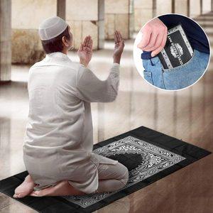 Image 1 - Polyester Draagbare Gevlochten Matten Gebedskleed Moslim In Pouch Mat Gewoon Print Hot Koop 1 Pc 100*60 Cm reizen Met Kompas Deken