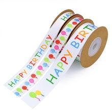 10 jardas feliz aniversário balão impresso fitas de cetim de seda de poliéster fita para o bolo embalagem de cozimento decoração presente embalagem fornecimento