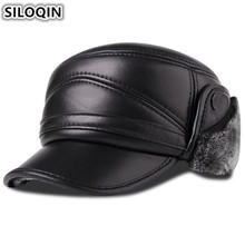 SILOQIN  Genuine Leather Hat Winter Mens Military Hats Quality First Layer Sheep Skin Flat Cap Earmuffs Thicken Warm Dads