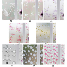 60*200CM Window Self-adhesive Sticker Insulation Sun Protection Printing Glass Film Paper Sticker Films for Home Decoration Pool