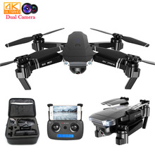 JXD 523 Tracker Foldable Mini Rc Selfie Drone with Wifi FPV 720P HD Camera Altitude Hold&Headless Mode RC Quadcopter Drone holy stone hs190w drone rc quadcopter wifi selfie aerial camera headless mode racing drone foldable pocket rc helicopter toys