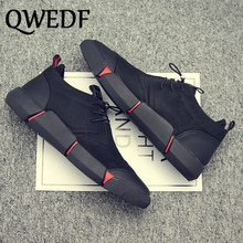 цена на QWEDF Autumn and winter new men's shoes Student casual shoes British Korean version of the trend wild Loafers non-slip SW-17A