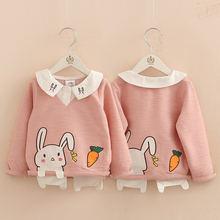 Блузки для девочек розовая хлопковая рубашка с героями мультфильмов