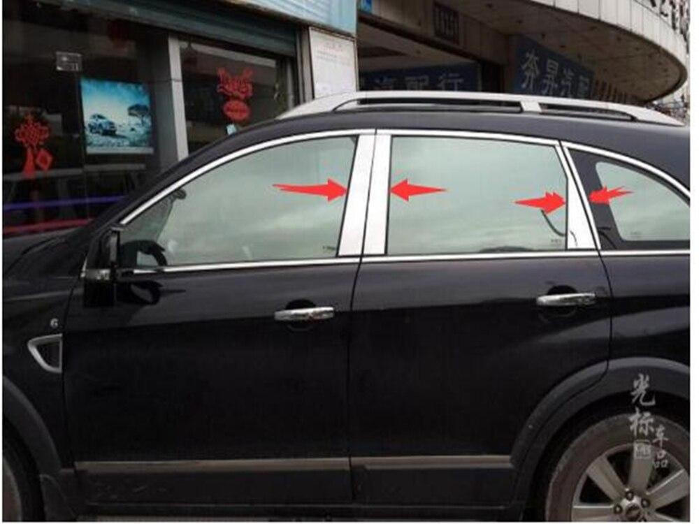 8 шт.! Высокое качество, нержавеющая сталь, центральное окно, столбы, крышка, Накладка для Chevrolet Captiva 2012 2013 2014 2015, стайлинга автомобилей