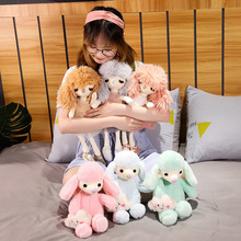 Creative Simulation Poodle Plush Toy Stuffed Animal Cute Small Dog Toy Plush Doll Children Toys Girls Ragdoll Gift simulation dog poodle toy model prone pose 40x15x21cm plastic