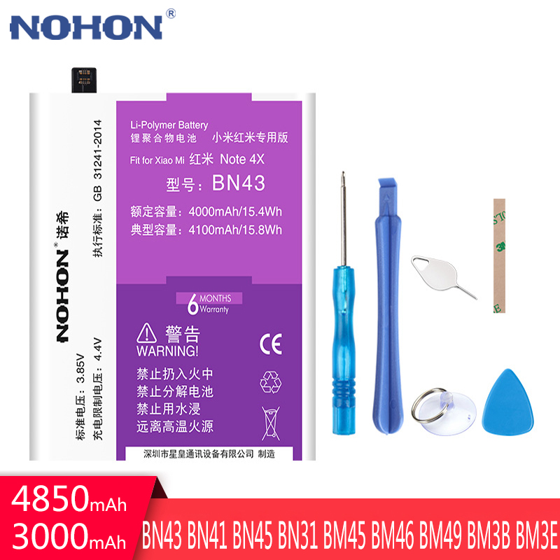 NOHON BN43 BN41 BN45 BN31 BM45 BM46 BM49 BM3B BM3E <font><b>Battery</b></font> For <font><b>Xiaomi</b></font> Redmi Note 4X 5 <font><b>4</b></font> 3 2 <font><b>Mi</b></font> Max Mix2 Mi8 Replacement <font><b>Battery</b></font> image