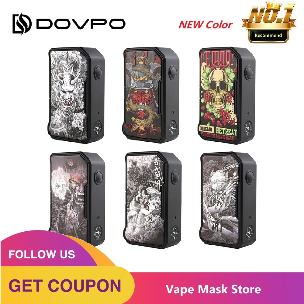 Оригинальный Dovpo M VV II бокс мод максимальный выход 280 Вт электронная сигарета мод с магнитной крышкой батареи и регулируемым диапазоном напряжения Vs Drag 2/ Shogun Моды для электронных сигарет      АлиЭкспресс