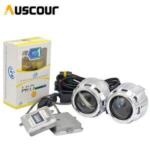2.5 inch Bixenon Hid Projector Lens Shrouds 55w Xenon Kit Ballast Bulb for H1 H4 H7 Headlight Headlamp Car Assembly Kit Modify