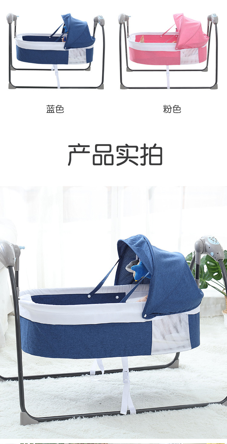 H96324d432ad941a5b363271770d31e1aZ Bluetooth Control Swing Baby Rocking Chair Electric Baby Cradle Remote Control Cradle Rocking Chair For Newborns Swing Chair