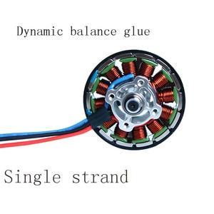 Image 4 - 4 sztuk 5008 400KV bezszczotkowy silnik + 4 sztuk 40A ESC + 4 sztuk 1555 śmigła dla zdalnie sterowany samochód