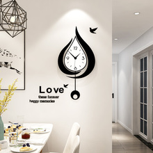 NEW Water Drop Pendulum Large Wall Clock Silent stickers Modern Design Watch Living Room Decoration