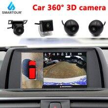 รอบดูDVRรอบที่จอดรถบันทึกความปลอดภัย360องศาBird View Panoramaระบบด้านหน้าซ้ายขวาด้านหลังกล้อง