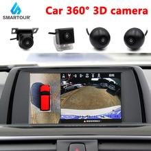 نظام DVR للرؤية المستديرة لوقوف السيارة ، تسجيل أمان 360 درجة ، نظام بانوراما لعرض الطيور ، كاميرات أمامية/خلفية يسار/يمين