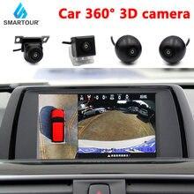 Système DVR à vue ronde, enregistrement de sécurité autour du Parking de voiture, système panoramique à 360 degrés avec vue des oiseaux, caméras avant gauche droite et arrière