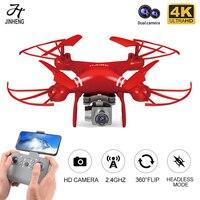 KY101 Mini Drone 4K 1