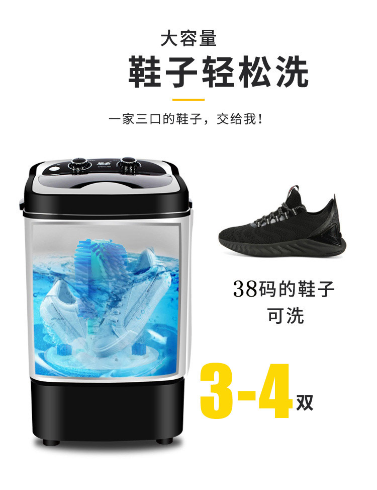 Household small shoes washer machine deodorizer shoe washer mini washing machine portable shoes cleaner brushing dorm student