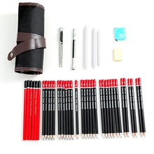 Drawing-Kit Pencil-Bags Art-Supplies Sketching for Painter Students 45pcs Wood Professional