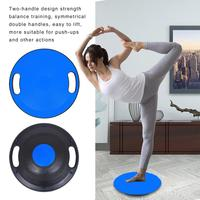 Fitness Balance Board With Handle Anti slip Balance Board Yoga Fitness Coordination Training High Quality Fast Delivery
