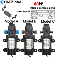 60W Micro Electric Diaphragm water pump 12V DC Automatic Switch 5L/min High Pressure Car Washing Spray vacuum Pump 0.8Mpa 5L/min