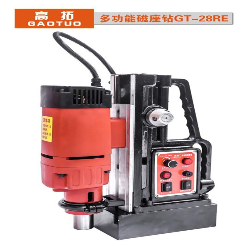 1800W28mmNew Magnetic Drill Machine Speed Adjustment Base Multi-Functional Commercial Manufacture Renovation Team Useful Machine