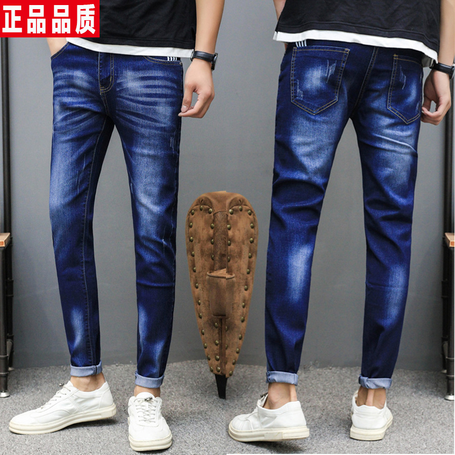 Trend Men's Trousers Jeans Slim Fit Pants Youth Casual Summer Elasticity BOY'S Korean-style Trousers Paragraph Four Seasons