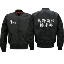 Cosplay jaqueta Japonês preto masculino jaqueta de vôo haikyuu karasuno alta escola voleibol clube uniformes trajes casaco
