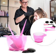 Hair Coloring Dyeing Kit Color Pink Brush Comb Mixing Bowl Salon Tint Tool Set Для Парикмахеров Для Парикмахера Mixing Bowl(China)
