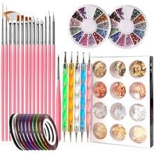 Набор гелевых кистей для дизайна ногтей, сверкающая ручка, блестящий лак, стразы, клейкая лента, наклейки, аксессуары, набор инструментов, ук...