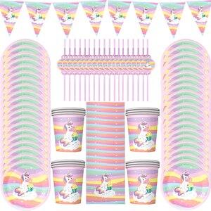 Image 2 - QIFU Единорог товары для вечеринок одноразовая посуда единорог украшение для дня рождения первый мой маленький пони день рождения девочка мальчик Единорог