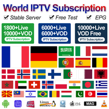 Europe IPTV France Belgium Germany IPTV M3u Subscription Italia Spain Portugal IP TV PK QHDTV Arabic French Sweden Greek IPTV ehd tv pro best europe france iptv french uk italia spain germany sweden iptv subscription 2500 live 1500 vod test code m3u