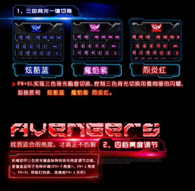 Dou shi fang yuan M200 Трехцветная клавиатура с подсветкой, игровая клавиатура AliExpress Wis