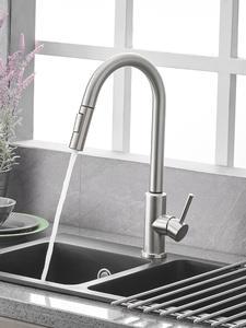 Kitchen-Faucets Sensor Sink Tap Torneira-De-Cozinha Touch-Control Pull-Out Smart-Induction