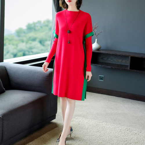 Batwing Women's Sweater Dress