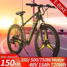Electric-Bike Lithium-Battery Mountain-Bike-48v15ah 350W 500W 750W TAX Free-Eu-Storage