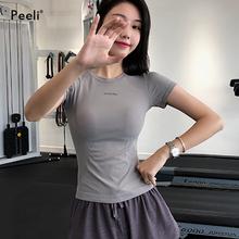 Peeli koszulki do biegania z krótkim rękawem Gym oddychające koszulki z jogi 2020 koszulki z krótkim rękawem koszulka sportowa bluzka damska Top Fitness kobieta odzież sportowa tanie tanio WOMEN NYLON Pasuje prawda na wymiar weź swój normalny rozmiar JERSEY Sprężone Anti-shrink Anty-pilling Szybkie suche