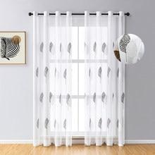 Tende trasparenti ricamate di colore grigio per soggiorno Tulle in cucina tende Voile per finestra camera da letto tende trasparenti europee